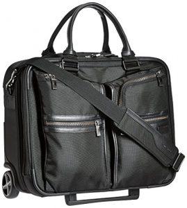 La mejor selección de maletin para portatil 15.6 para comprar en Internet - El TOP 20