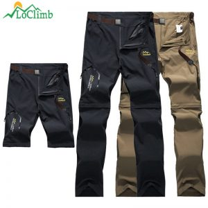 La mejor selección de pantalones trekking baratos para comprar online