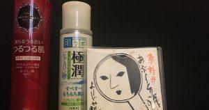 La mejor selección de protector solar shiseido para comprar en Internet - El TOP 10